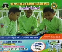 SMP IH Kebumen